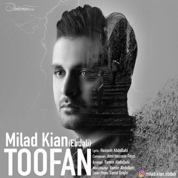 Milad Kian - Toofan