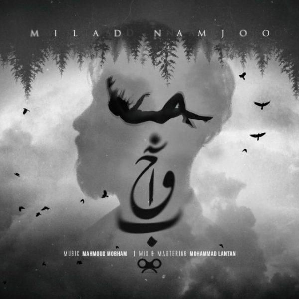 Milad Namjoo - Khab