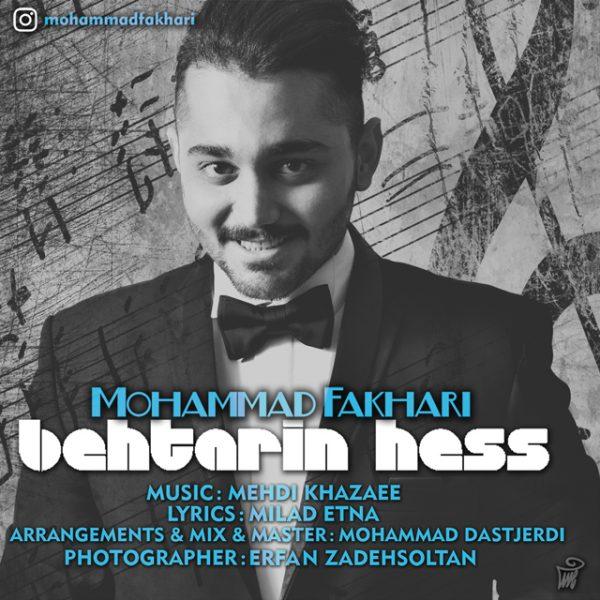 Mohammad Fakhari - Behtarin Hess