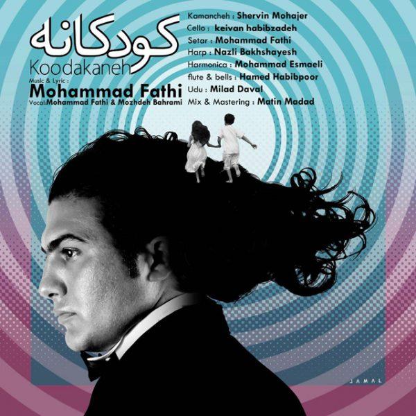 Mohammad Fathi - Koodakaneh