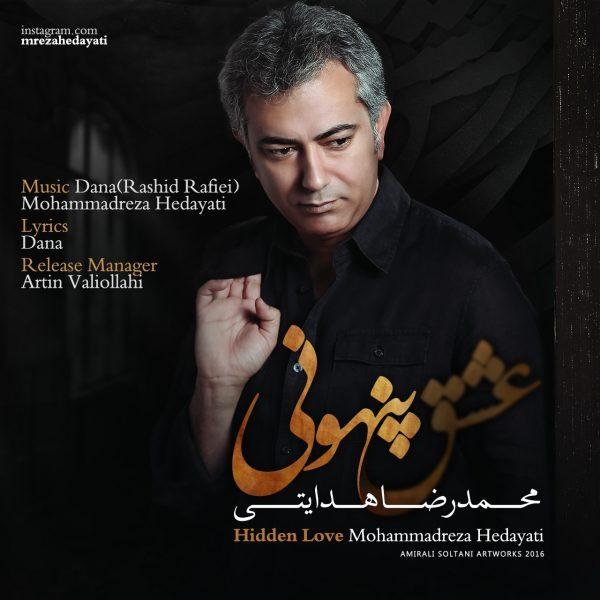 Mohammad Reza Hedayati - Eshghe Penhooni