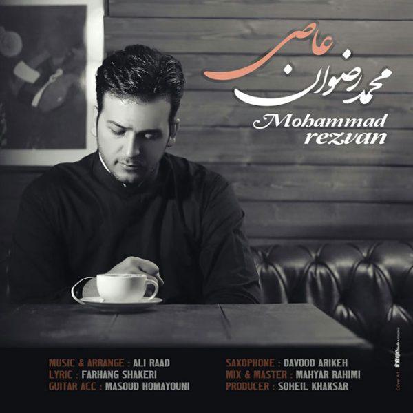 Mohammad Rezvan - Asi
