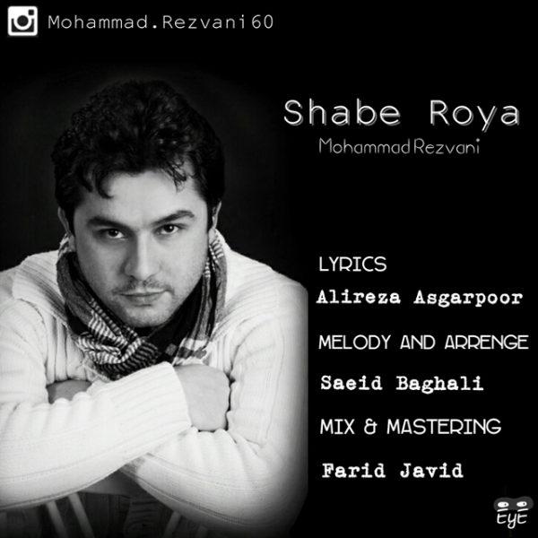 Mohammad Rezvani - Shabe Roya