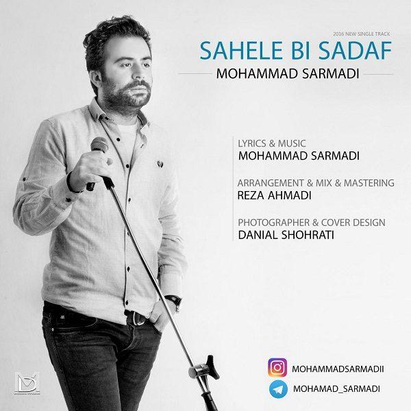 Mohammad Sarmadi - Sahele Bi Sadaf