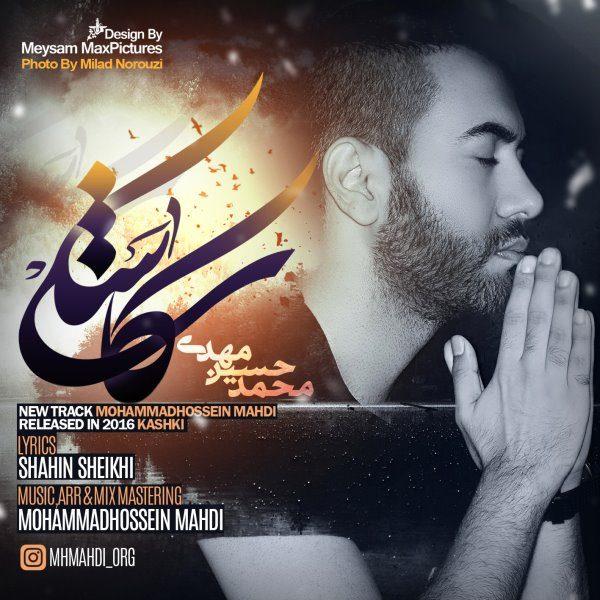 MohammadHossein Mahdi - Kashki