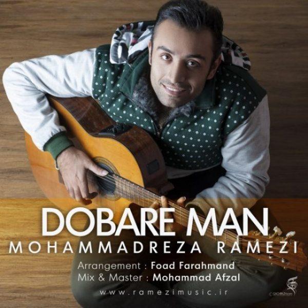 Mohammadreza Ramezi - Dobare Man