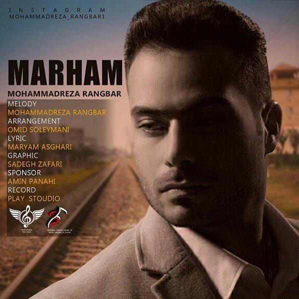 Mohammadreza Ranjbar - Marham