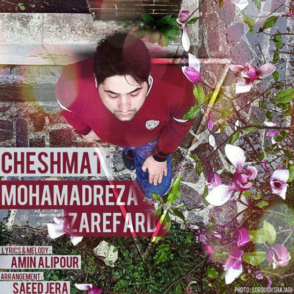 Mohammadreza Zarefard - Cheshmat