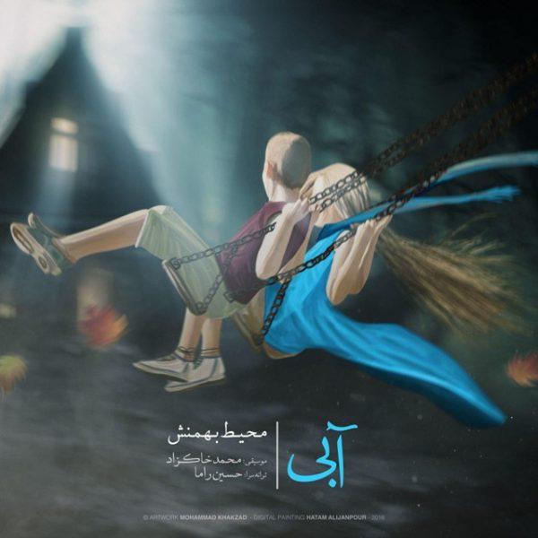 Mohit Behmanesh - Abi