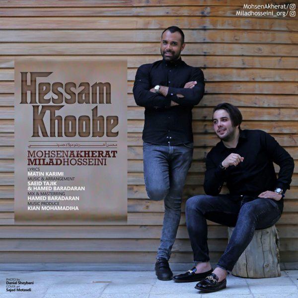 Mohsen Akherat & Milad Hosseini - Hessam Khoobe