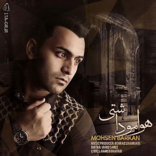 Mohsen Barkan - Havamo Dashti