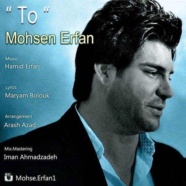 Mohsen Erfan - To