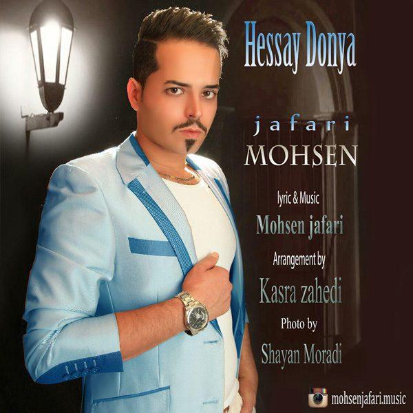 Mohsen Jafari - Hessaye Donya