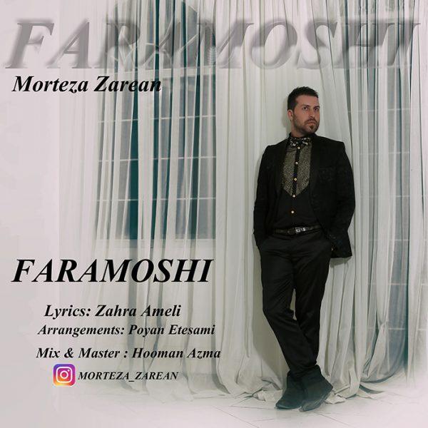 Morteza Zarean - Faramoushi