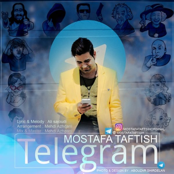 Mostafa Taftish - Telegram