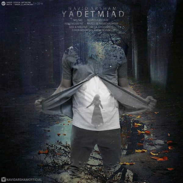 Navid Arsham - Yadet Miad