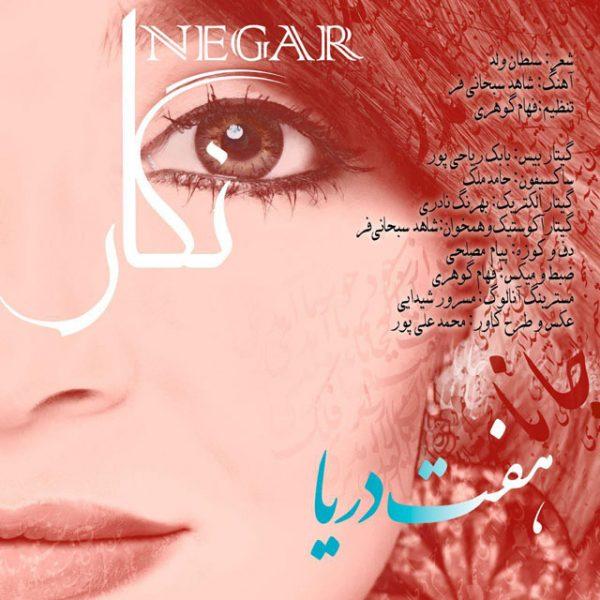 Negar - Haft Darya