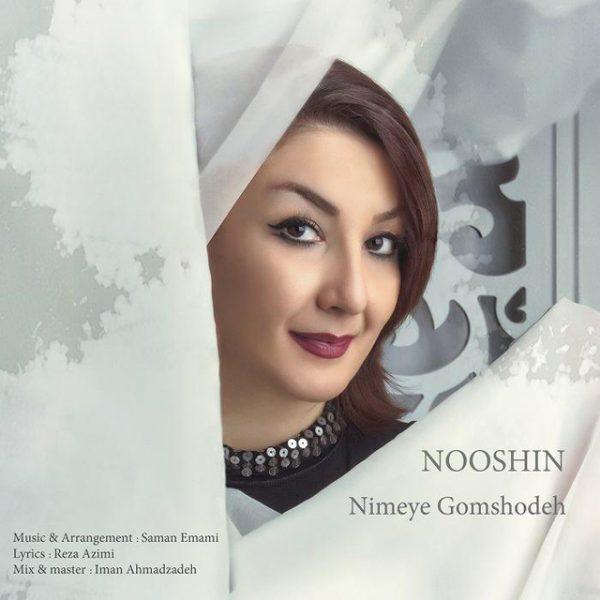 Nooshin - Nimeye Gomshodeh