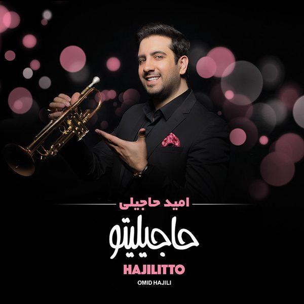 Omid Hajili - Tarke Diyar