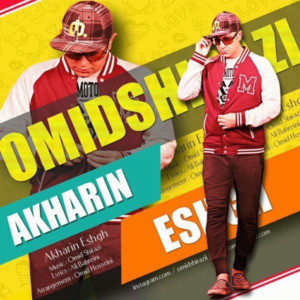 Omid Shirazi - Akharin Eshgh