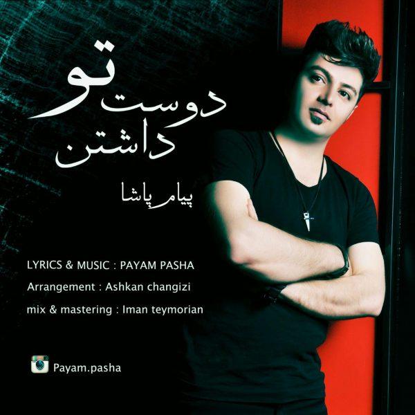 Payam Pasha - Doost Dashtane To