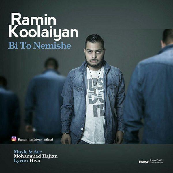 Ramin Koolaiyan - Bi To Nemishe