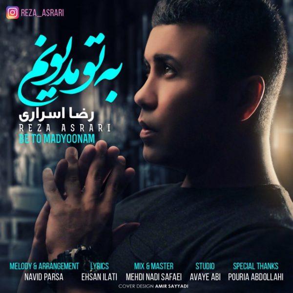 Reza Asrari - Be To Madyoonam