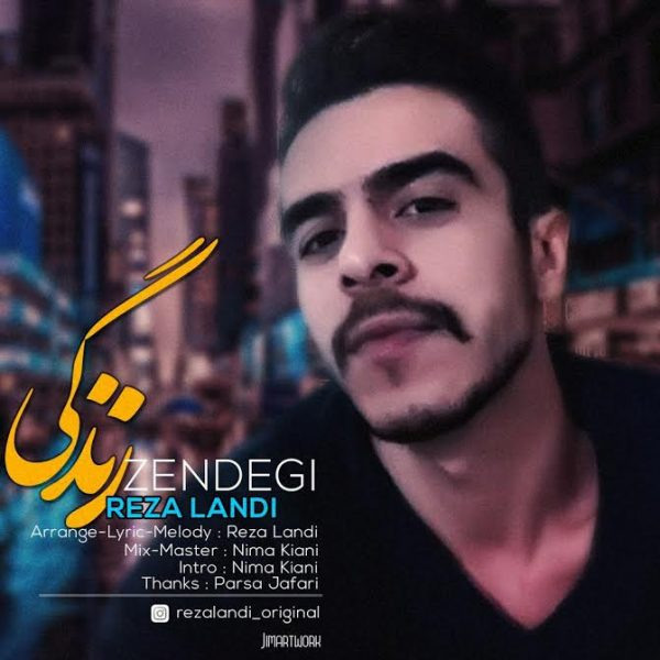 Reza Landi - Zendegi