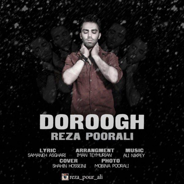 Reza PoorAli - Doroogh