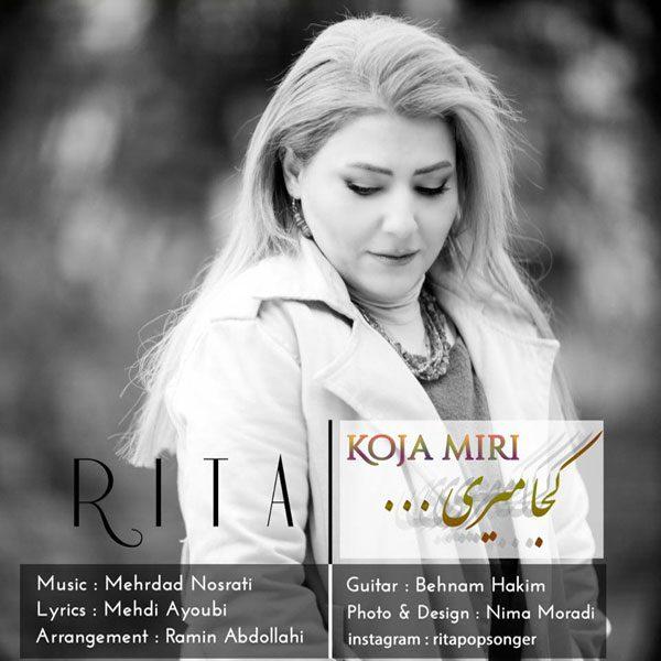 Rita - Koja Miri