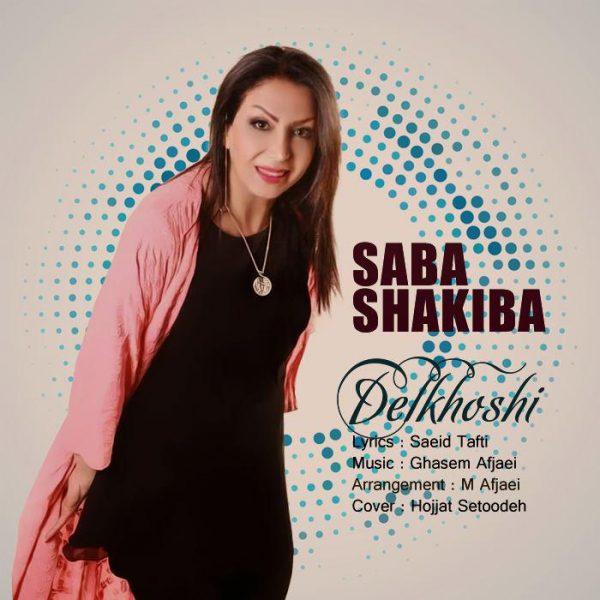 Saba Shakiba - Delkhoshi