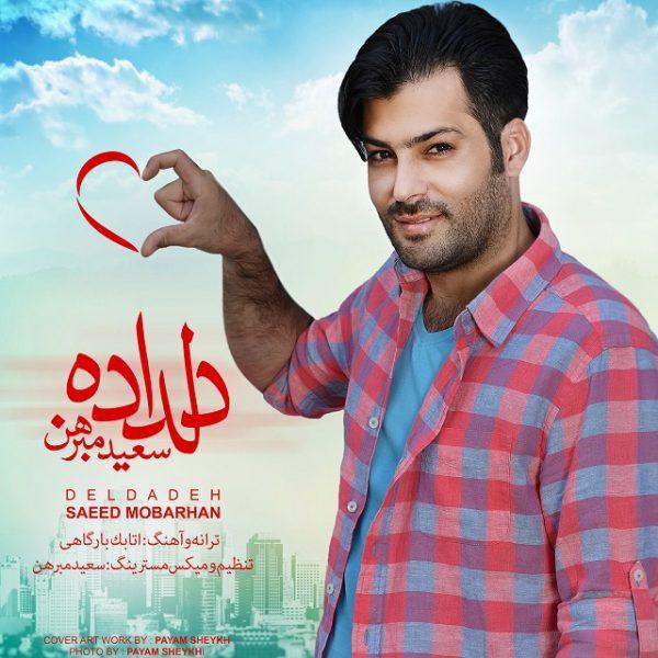 Saeed Mobarhan - Deldadeh