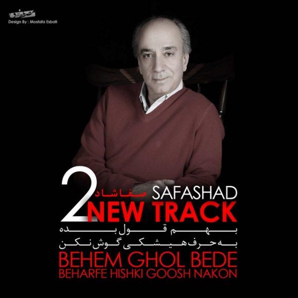 Safa Shad - Beharfe Hishki Goosh Nakon