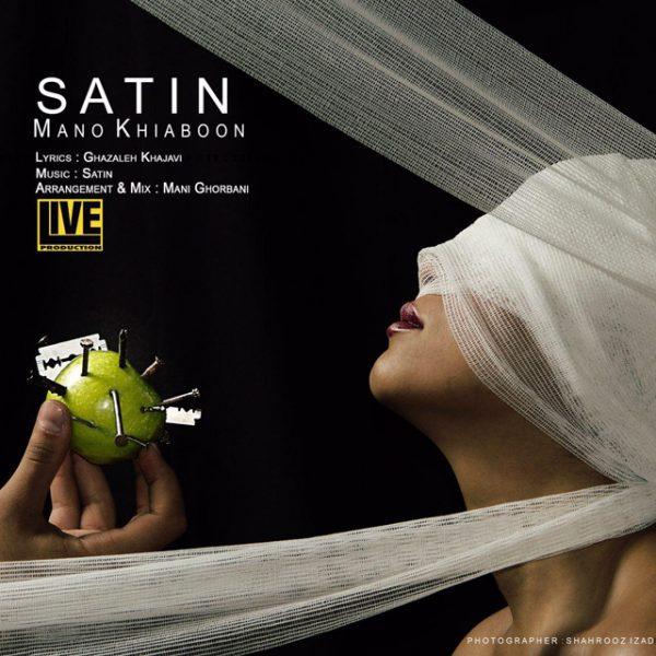 Satin - Mano Khiaboon