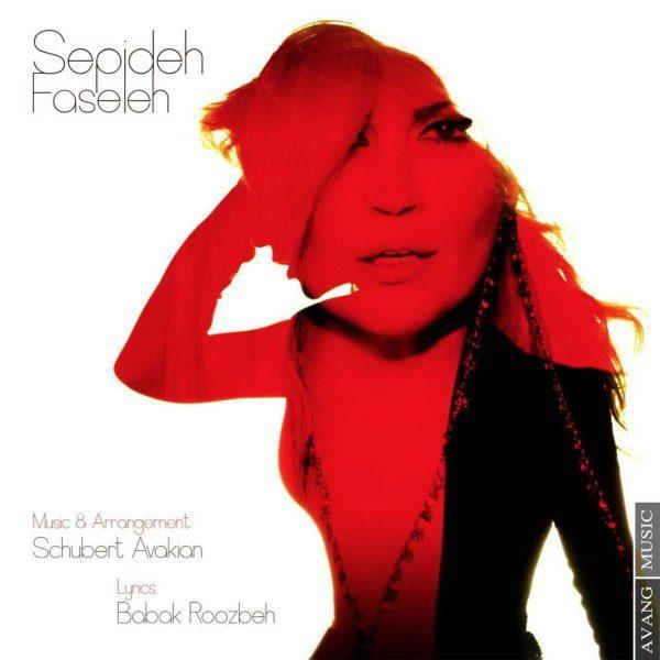Sepideh - Faseleh