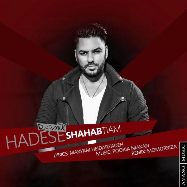 Shahab Tiam - Hadese (MoMoRizza Remix)