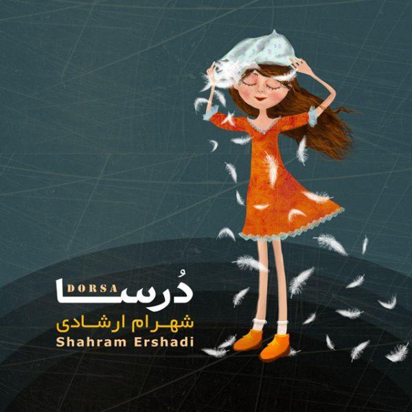 Shahram Ershadi - Dorsa