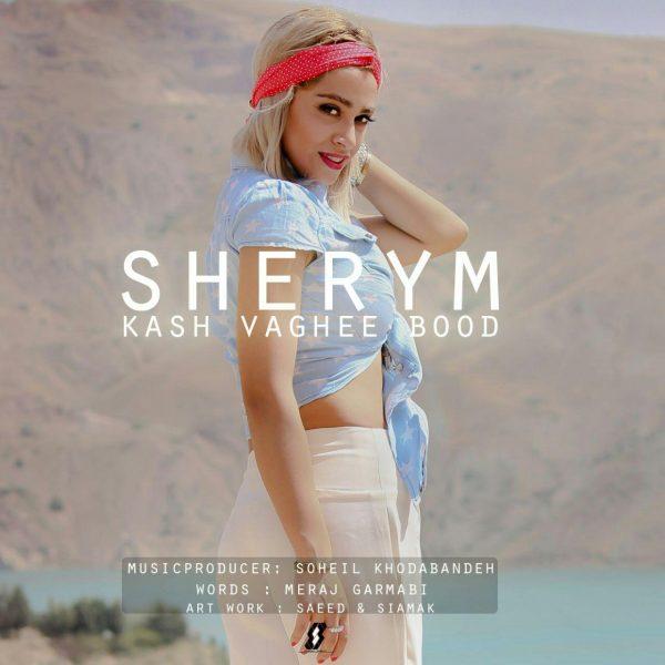 Shery M - Kash Vaghei Bood