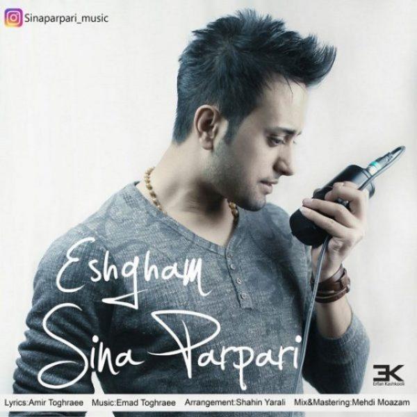 Sina Parpari - Eshgham