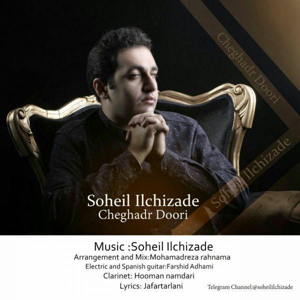 Soheil Ilchizade - Cheghadr Doori