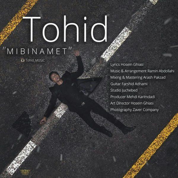 Tohid - Mibinamet