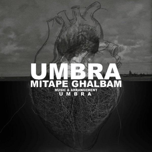 Umbra - Mitape Ghalbam