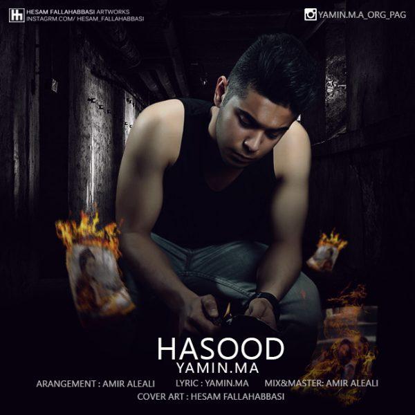 Yamin M.A - Hasood