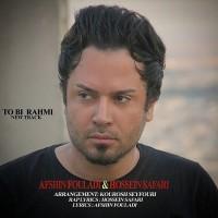 Afshin-Fouladi-To-Bi-Rahmi