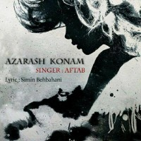 Aftab-Azarash-Konam