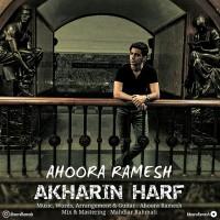 Ahoora-Ramesh-Akharin-Harf