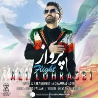 Ali-Lohrasbi-Parvaz