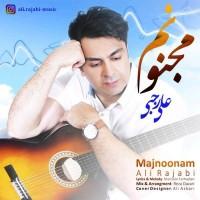 Ali-Rajabi-Mohem