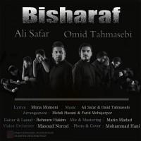 Ali-Safar-Omid-Tahmasebi-Bisharaf