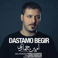 Amin-Jamadi-Dastamo-Begir